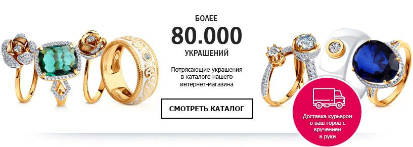 363f8e7d69cf Ювелирные заводы России + каталоги изделий